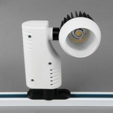 021-20W-4000K Трековый светильник двух фазный (нейтральный белый)